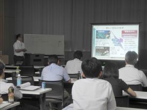 2.Nishimura