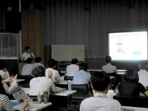 5.Iwata